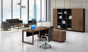 Office layout reflecting leadership