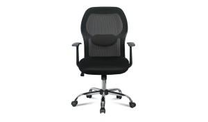 'Fiesta D' Work Chair With Adjustable Lumbar Support