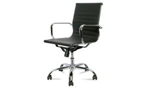 eams office chair replica